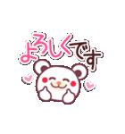 家族と連絡 〜チョコくまビッグ文字だよ〜(個別スタンプ:28)