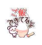 家族と連絡 〜チョコくまビッグ文字だよ〜(個別スタンプ:30)