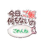 家族と連絡 〜チョコくまビッグ文字だよ〜(個別スタンプ:31)