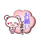 家族と連絡 〜チョコくまビッグ文字だよ〜(個別スタンプ:32)