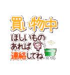 家族と連絡 〜チョコくまビッグ文字だよ〜(個別スタンプ:33)