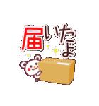 家族と連絡 〜チョコくまビッグ文字だよ〜(個別スタンプ:34)