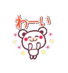 家族と連絡 〜チョコくまビッグ文字だよ〜(個別スタンプ:38)