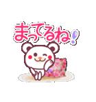 家族と連絡 〜チョコくまビッグ文字だよ〜(個別スタンプ:40)