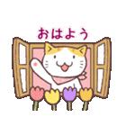 春猫・詰め合わせ(個別スタンプ:01)