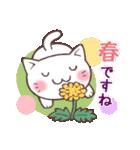 春猫・詰め合わせ(個別スタンプ:02)