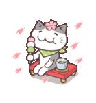 春猫・詰め合わせ(個別スタンプ:04)