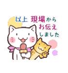 春猫・詰め合わせ(個別スタンプ:07)