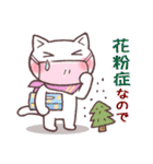 春猫・詰め合わせ(個別スタンプ:08)