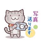 春猫・詰め合わせ(個別スタンプ:09)