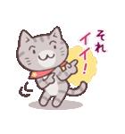 春猫・詰め合わせ(個別スタンプ:12)