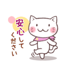 春猫・詰め合わせ(個別スタンプ:13)