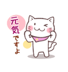 春猫・詰め合わせ(個別スタンプ:14)
