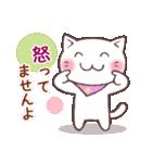 春猫・詰め合わせ(個別スタンプ:15)
