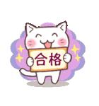 春猫・詰め合わせ(個別スタンプ:17)