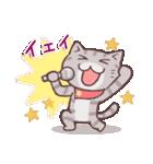春猫・詰め合わせ(個別スタンプ:20)