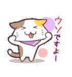 春猫・詰め合わせ(個別スタンプ:24)