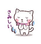 春猫・詰め合わせ(個別スタンプ:27)