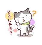 春猫・詰め合わせ(個別スタンプ:28)