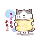 春猫・詰め合わせ(個別スタンプ:30)