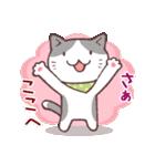 春猫・詰め合わせ(個別スタンプ:31)