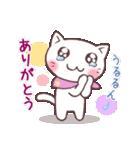 春猫・詰め合わせ(個別スタンプ:32)