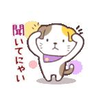 春猫・詰め合わせ(個別スタンプ:33)
