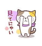 春猫・詰め合わせ(個別スタンプ:34)