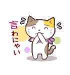 春猫・詰め合わせ(個別スタンプ:35)