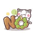 春猫・詰め合わせ(個別スタンプ:38)