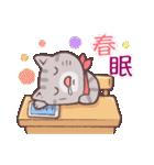 春猫・詰め合わせ(個別スタンプ:39)