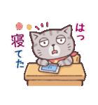 春猫・詰め合わせ(個別スタンプ:40)