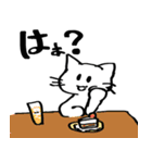 ニャンパカパッパ(個別スタンプ:03)