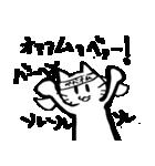 ニャンパカパッパ(個別スタンプ:08)