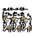 ニャンパカパッパ(個別スタンプ:09)
