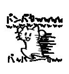 ニャンパカパッパ(個別スタンプ:26)