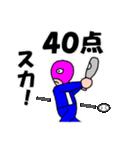 マスク上司のズバリ一言(個別スタンプ:08)
