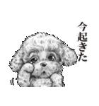 表情豊かな犬たち(個別スタンプ:03)
