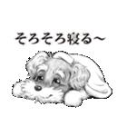 表情豊かな犬たち(個別スタンプ:04)