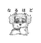 表情豊かな犬たち(個別スタンプ:07)