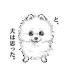表情豊かな犬たち(個別スタンプ:08)