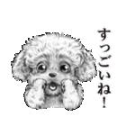 表情豊かな犬たち(個別スタンプ:14)