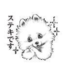 表情豊かな犬たち(個別スタンプ:16)