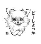 表情豊かな犬たち(個別スタンプ:28)