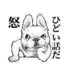 表情豊かな犬たち(個別スタンプ:32)