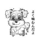 表情豊かな犬たち(個別スタンプ:37)