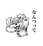 表情豊かな犬たち(個別スタンプ:38)