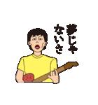 ミュージシャン(個別スタンプ:2)