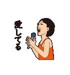 ミュージシャン(個別スタンプ:3)