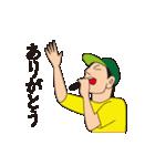 ミュージシャン(個別スタンプ:4)